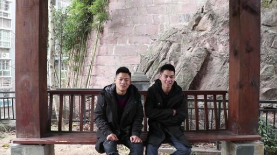 聚会地点:重庆渝北区银鑫世纪酒店,报名微信:vivian930918