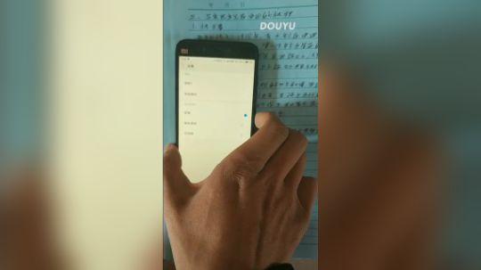一个指纹,多个手指。让手机变得更智能。