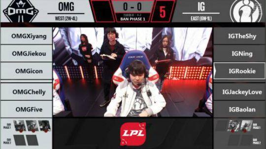 2018LPL春季赛IG vs OMG第一场-02.23