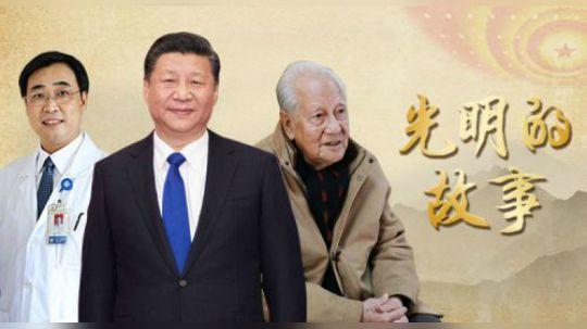 这是一个光明的故事,主人公是习近平,黄旭华和姚玉峰。