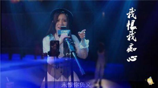 【亮声Open】粤语《我恨我痴心》刘德华99年红馆演唱会 ❤