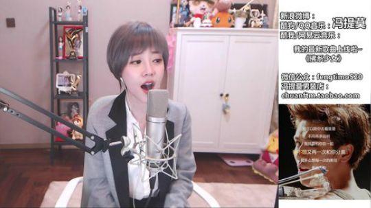 斗鱼女主播冯提莫直播视频2018.3.12 22点场