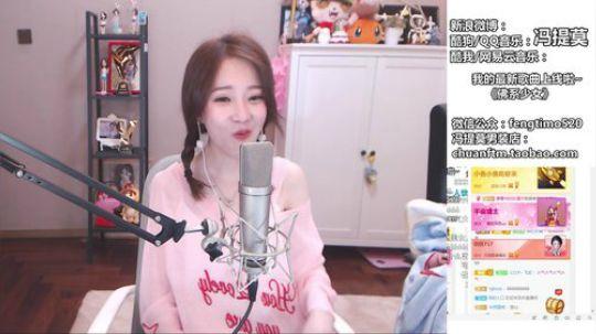 斗鱼女主播冯提莫直播视频2018.3.13 20点场