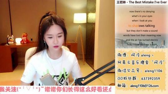 斗鱼女主播阿冷aleng丶直播视频2018.3.13 21点场