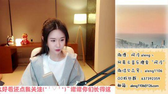 斗鱼女主播阿冷aleng丶直播视频2018.3.14 22点场