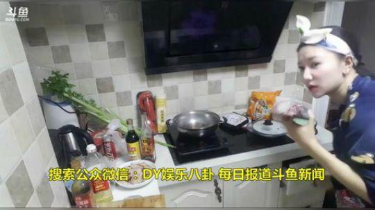 刘小七做饭着火