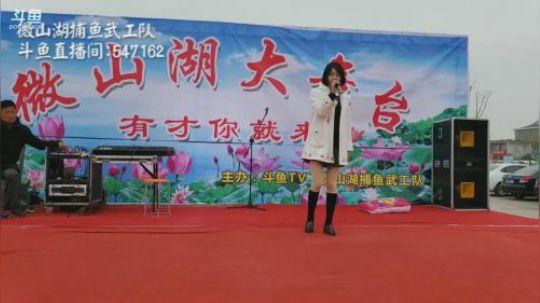 斗鱼户外打野巡回演唱会之微山湖站精彩剪辑,记得给我们投票哦!