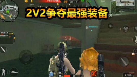 【原创】CF生存特训:僵尸房2V2争夺最强装备!