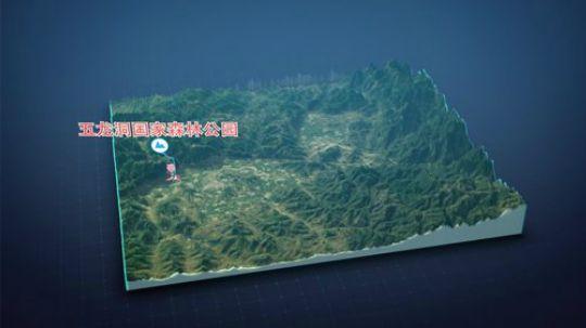 《纪实直播》第八期 万仙山 行程模拟图
