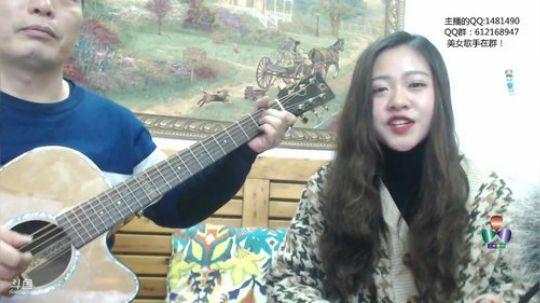美女主播+吉他弹唱:传奇 唱出了小王菲的味道,喜欢她请点赞