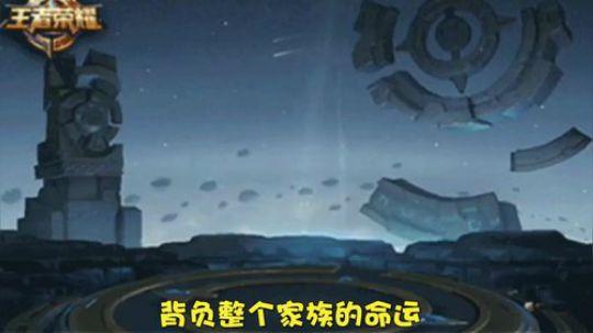 官方最新爆料新英雄狂铁,强力大招,已预订S11最强战士!