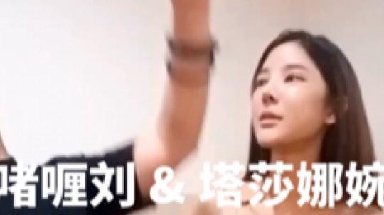 泰国户外主播啫喱刘和塔莎娜婉的超魔性泰式尬舞!