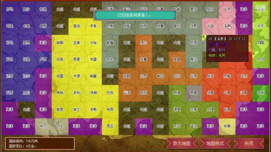 皇帝2困难版第一集 武龙1-5年,第3年就招到张良