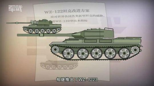 军武41_龙之甲