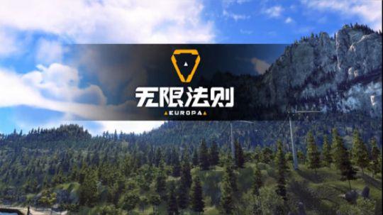 腾讯新吃鸡端游【无限法则】泰服下载教程以及游戏基础设置