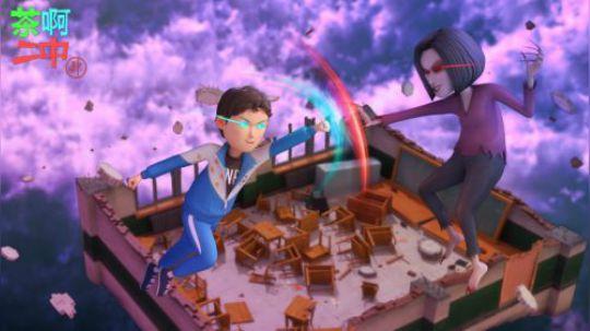 《茶啊二中第四季》第05集 战斗吧,少年!