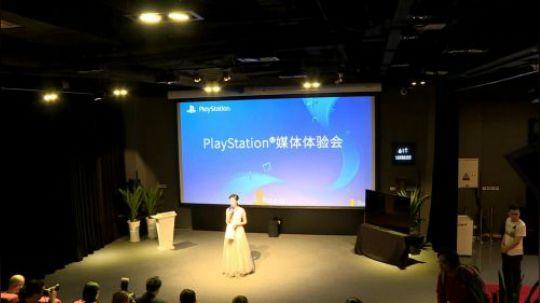 【女流直播】Play Station 媒体体验会 4.25