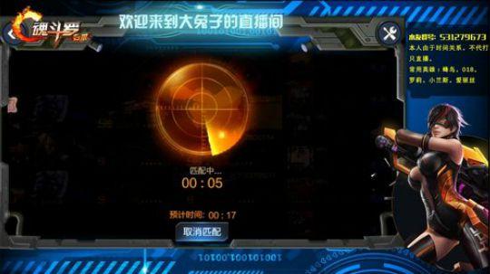 2018-05-03周四晚铁血chief