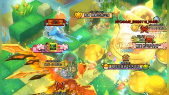 【新BOSS】团队世界BOSS蘑菇王