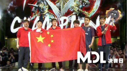 【MDL 每日精选集锦】决赛日 我们LGD是不可战胜的!