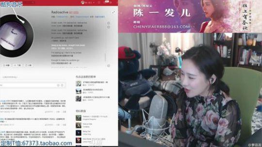 新浪微博:陈一发儿,网易云音乐:陈一发儿,斗鱼直播间:https://www.douyu.com/67373。
