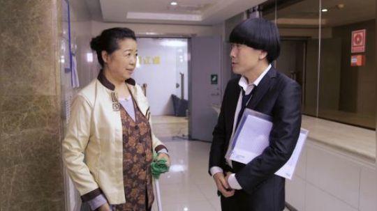 陈翔六点半:公司老板为省钱真是拼了,连母亲都去当免费保洁员!
