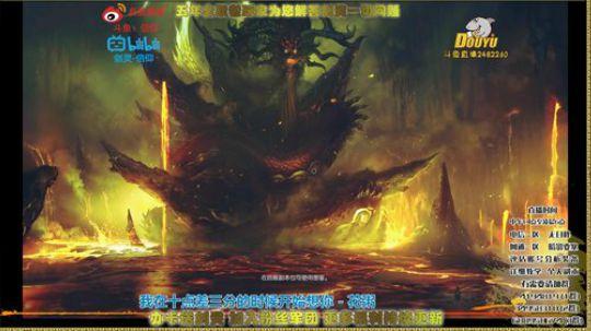 剑灵 诛魔武器概率14-15(好人一生平安)