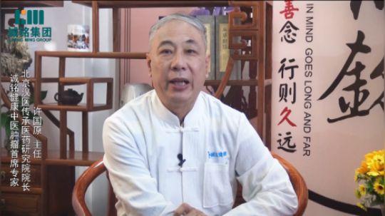 许国原-2018.5.23号视频直播-乳腺癌-互动问答