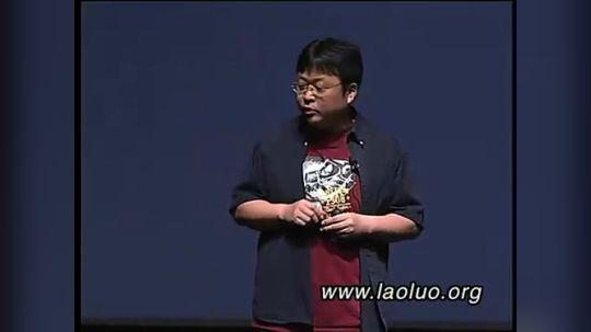 罗永浩 一个理想主义者的创业故事 I