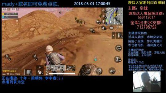 【皇城日常】一玩家准备救队友,皇城把他吓得跳来跳去。
