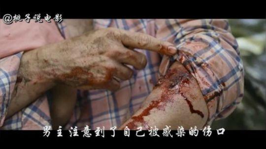 电影解说《负重前行》一部催人泪下的电影