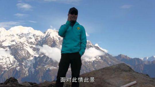 二层山05:贡嘎主峰的日照金山