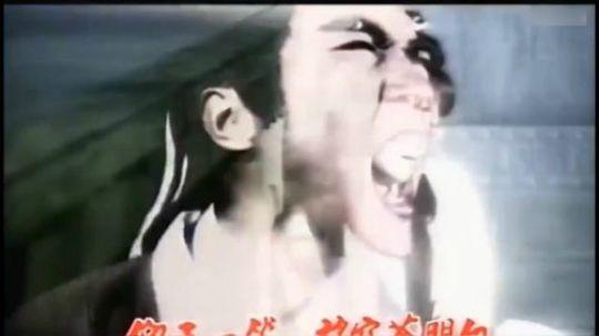 张智霖版射雕英雄传片头曲 看过的小伙伴点赞咯