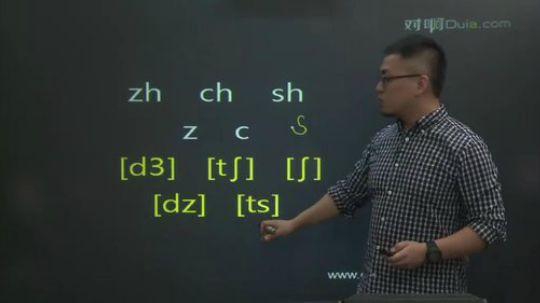 【英语入门】07联想法学习辅音发音.mp4