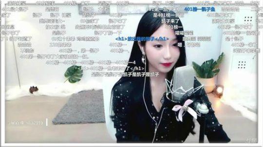 【小深深儿】2018.5.26直播回放弹幕版(下)