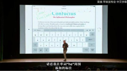 苹果WWDC大会 那岩陪你看(录播)