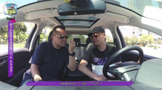 【副驾驶】:国企员工阿龙不买BBA,他说要买自己喜欢的车!