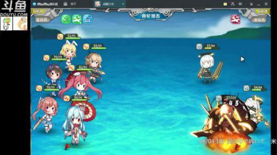 【舰R】圣盾作战北宅dalaoE6