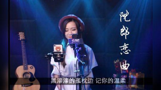 【亮声Open】粤语版恋曲1990《阿郎恋曲》许冠杰经典 ❤