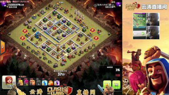 12本一场部落战两个战车?双车BUG!!!!