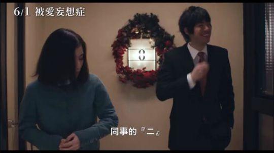 《最终幻想女孩》中文预告 爱我的人和我爱的人