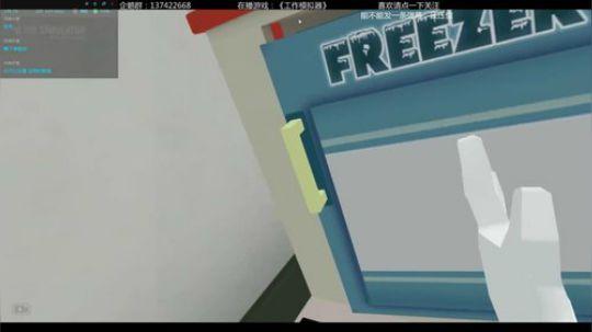 VR游戏 工作模拟器|销售员模式! 这波大赚!