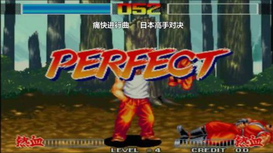 痛快进行曲,日本高手对局,红衣服特别像山鸡!