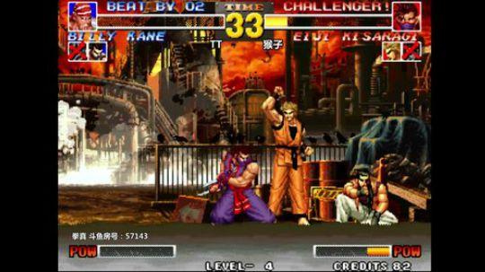 拳皇95 这8神已经找不到形容词,总之就是强!