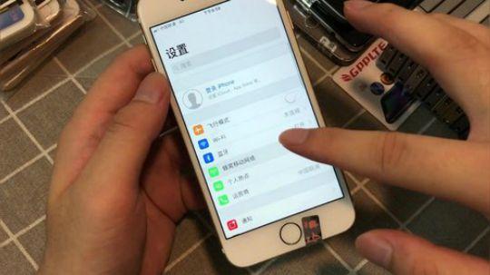 一千多元的iPhone7到底能不能买,有锁(卡贴)iPhon