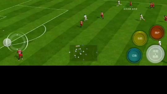 fifa足球世界.嗨小冷.幅度射门
