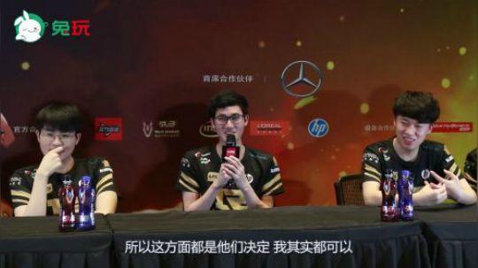 Karsa:因为我在队内地位一直都是很低的,所以这方面都是他们决定,我其实都可以。 Zz1tai:我们就争取做潮流最顶端的领前的队伍吧。 Xiaohu:我只想玩打野。