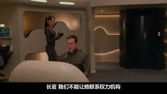"""外星人来地球参加""""变形记"""" 科幻喜剧《戴夫号飞船》"""
