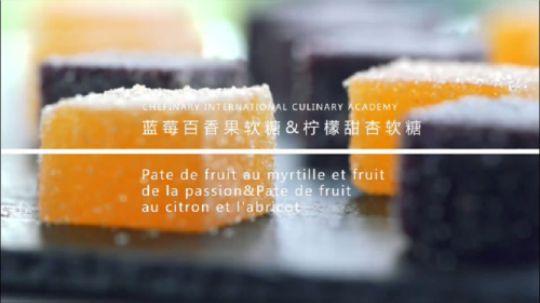 法式西点-蓝莓百香果软糖&柠檬甜杏软糖