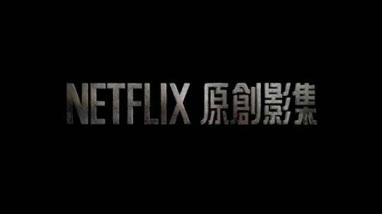 《捍卫者联盟》再发全新中字预告片,全员并肩作战打戏嗨到爆!